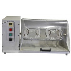 Patterson Kelley Twin-Shell Blend V Mixer blender 01747